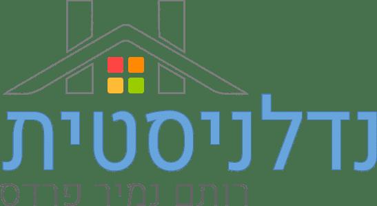 רותם נמיר פרדס - משקיעה, מלווה ומנטורית להשקעות נדל״ן